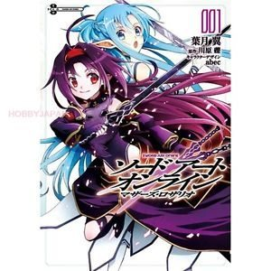 Sword Art Online Mother's Rosario 1 Top 50 Oricon: 8 a 14 de dezembro