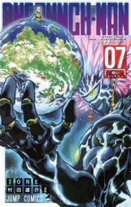 one punch man 7 190x300 Top 50 Oricon: 8 a 14 de dezembro