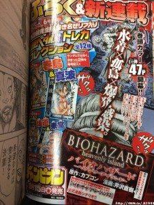Biohazard çHeavenly Island 226x300 Anunciado o novo manga Resident Evil: Heavenly Island