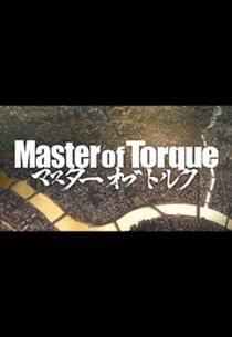 Master of Torque 2 Temporada de Inverno 2015   Filmes e OVAs