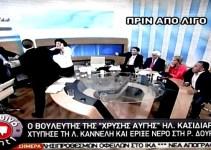 d48bd8bf41f7fde7616bfdd4779a93a0 - El portavoz neonazi griego agrede a dos mujeres de izquierdas en un debate televisivo