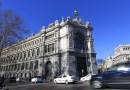 El Tesoro Público regresa esta semana con dos subastas de letras y bonos