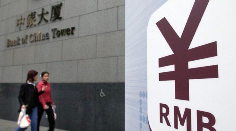 S&P Global obtiene permiso para emitir calificaciones crediticias de China