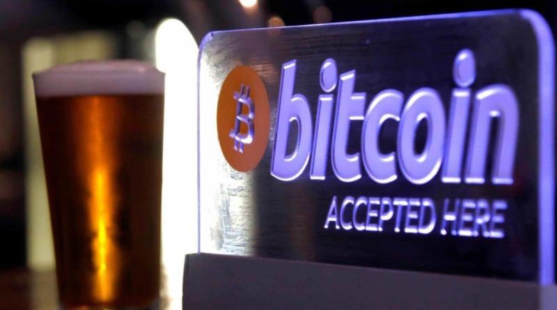 Bitcoin se vuelve a disparar esta mañana