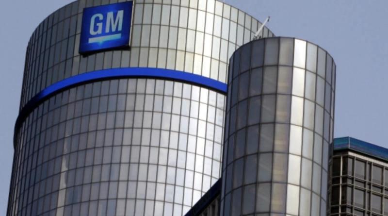 La cotización de General Motors ajena a sus sólidos resultados