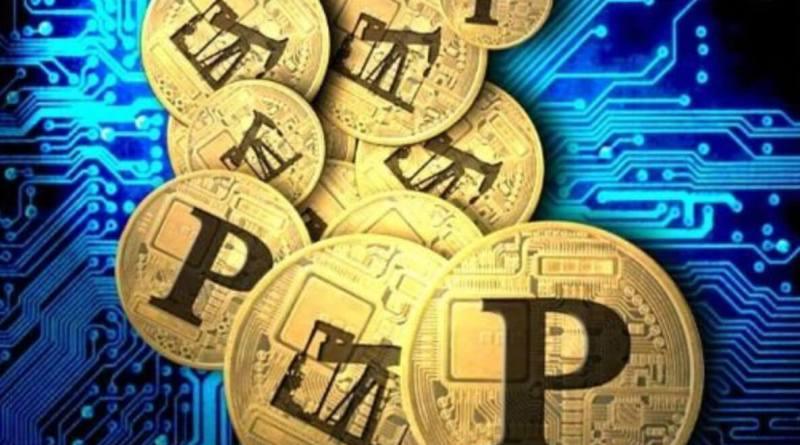 Petroleos de Venezuela usará la criptomoneda (Petro) como unidad contable