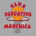 El Club Deportivo Marchica, de Valdés, niega su participación en una recaudación de fondos a su nombre