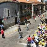 Ferias y Fiestas de Agosto en Vitigudino 2017