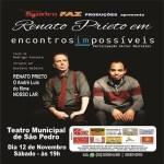 """EVENTO – Teatro Municipal de São Pedro da Aldeia apresenta """"Encontros Impossíveis"""" neste sábado (12)"""