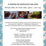 EVENTO – Casa de Cultura de São Pedro da Aldeia recebe IV Mostra de Artesanato 400 anos
