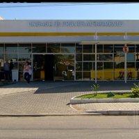 ACIDENTE – Duas pessoas morrem e outras duas ficam feridas em colisão frontal em Iguaba Grande