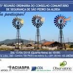 SÃO PEDRO DA ALDEIA – Conselho de Segurança Pública aldeense realiza reunião nesta quarta-feira (13)