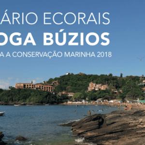 BÚZIOS – BrBio realiza seminário para compartilhar experiências de conservação marinha