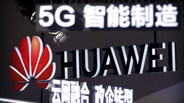 Huawei P30 Pro deverá ser compatível com as redes 5G