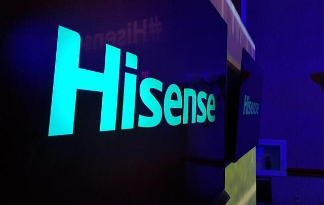 Hisense Logo - Hisense certifica telefone com 4 câmaras traseiras