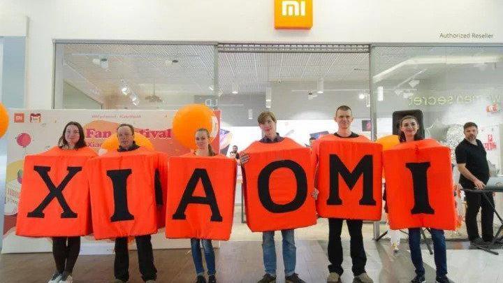Xiaomi Logo - Mi 10 Pro confirmado pela Xiaomi