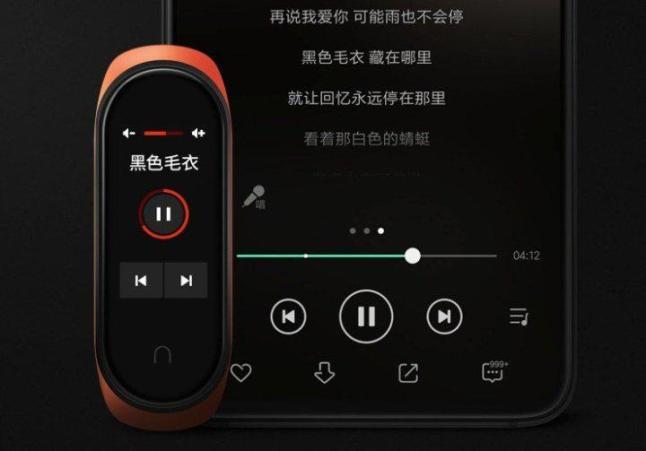 MiBand 4 - Xiaomi lança a nova MiBand 4