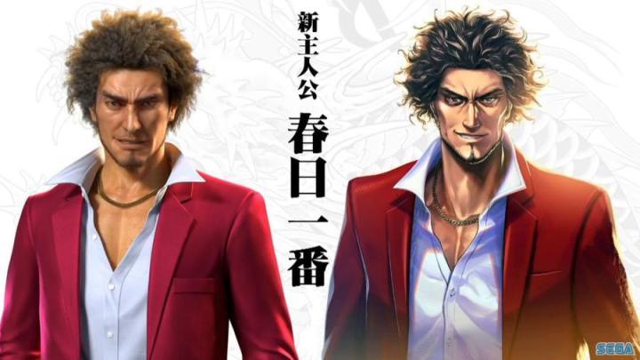 Yakuza 7 - Yakuza 7 oficialmente anunciado para a PlayStation 4