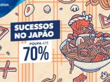 Sucessos no Japão - The Last of Us Part II já tem data para ser revelado