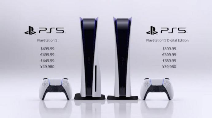 preço PlayStation 5
