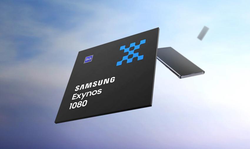 Exynos 1080 5G