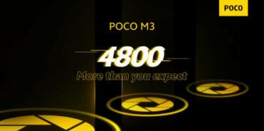 Poco M3 (4)