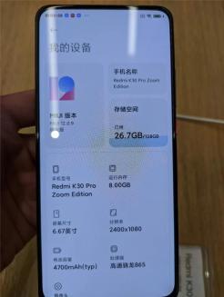 Redmi Android 11 (1)