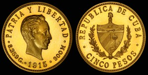 Tendrá Cuba moneda única