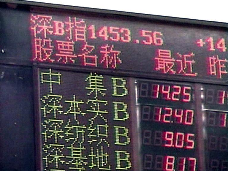 Acciones chinas suben impulsadas por esperanzas de reforma a la industria