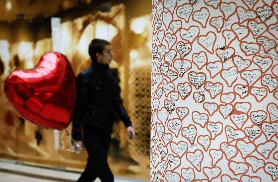 San Valentín celebración historia