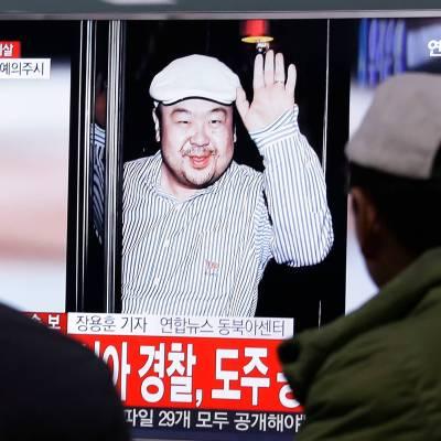 Kim Jong Nam fue asesinado por Corea del Norte con arma química