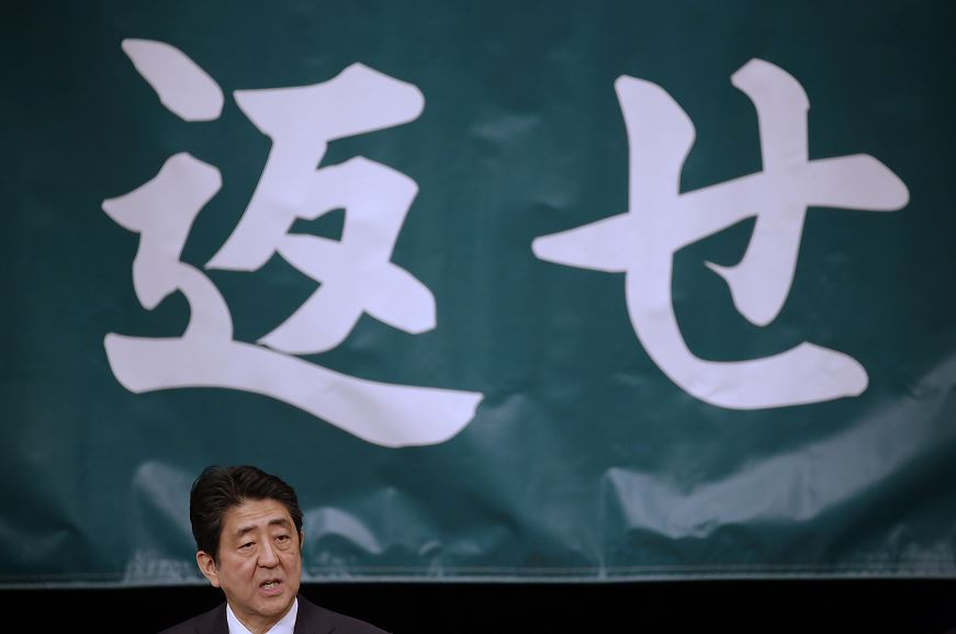 Japón propondrá un nuevo marco de diálogo con el gabinete de Trump