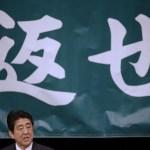Shinzo Abe, primer ministro japonés. (AP, archivo)