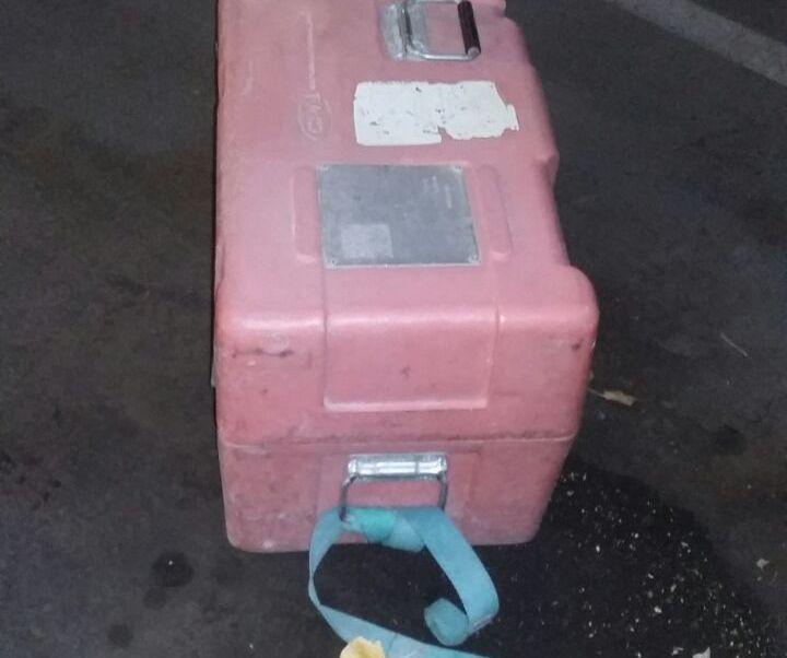 La desaparición del objeto generó alerta en seis estados del país.