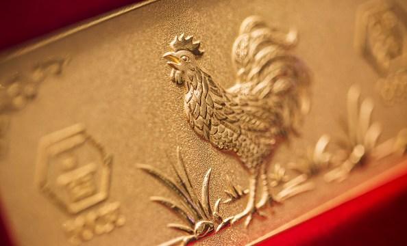 Autoridades chinas indicaron que la economía de ese país inició con fuerza el año del gallo. (Getty Images)