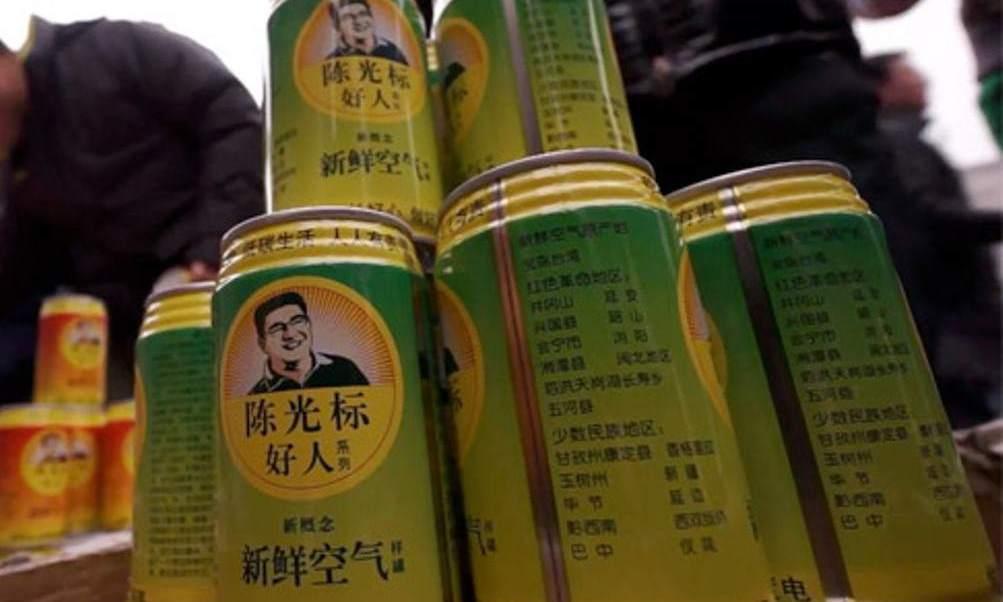 Cada lata dispone de dos minutos de uso ininterrumpido de aire fresco.