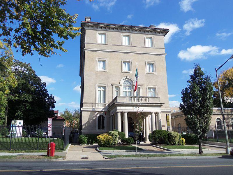 Instituto Mexicano de Cultura en Washington, D.C. (Wikipedia)