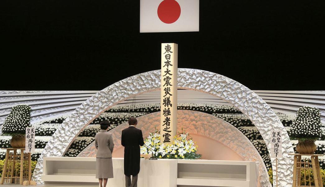 El primer ministro nipón, Shinzo Abe, presidió el sobrio acto al que, por primera vez desde 2012, no asistieron el emperador Akihito y la emperatriz Michiko.