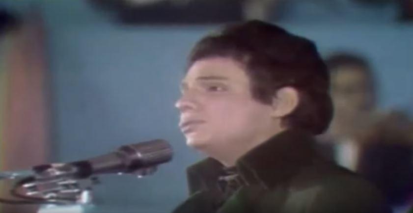 José José interpreta 'El Triste' en el Festival OTI un 25 de marzo de 1970 (YouTube)
