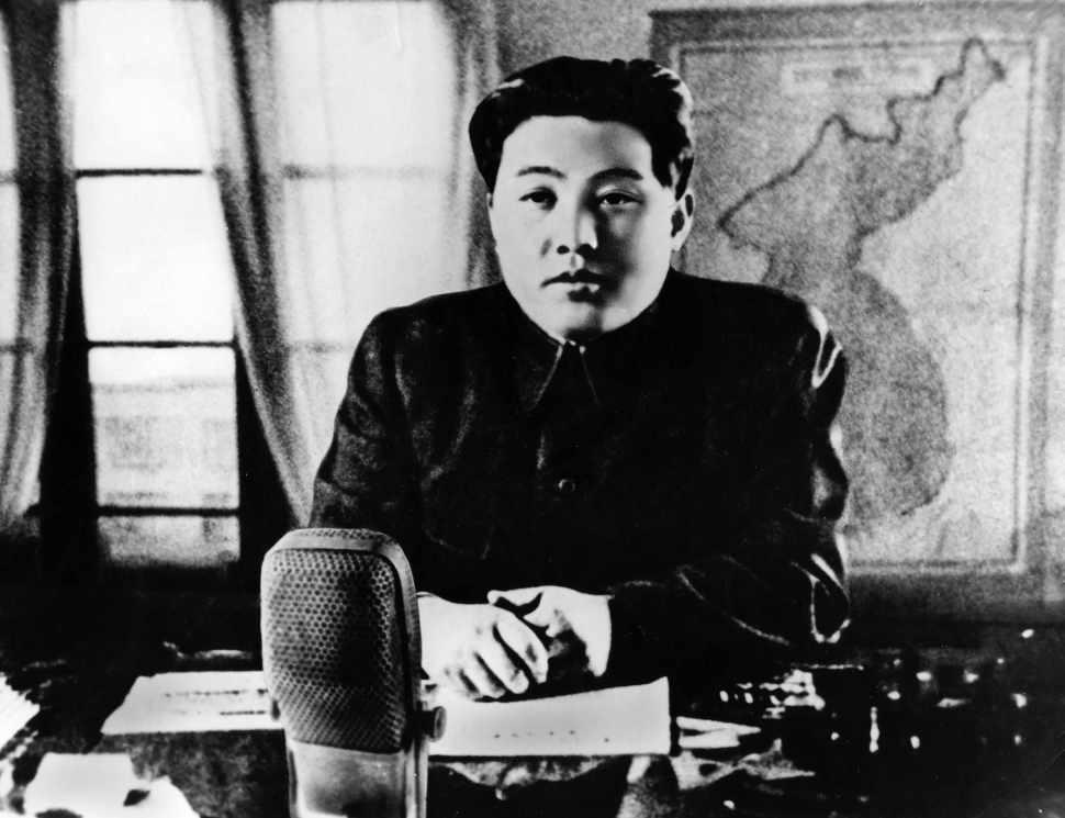 Kim Il-Sung Corea del Norte Estados Unidos