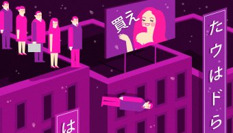 Karoshi: Muerte por exceso de trabajo