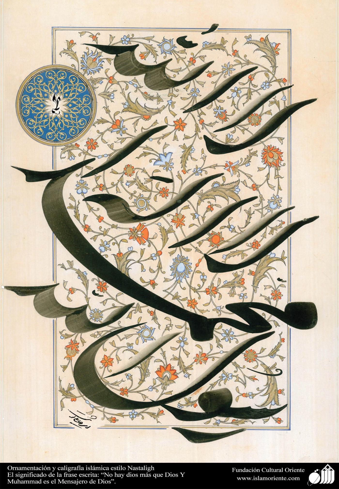 Jesucristo Islam MAhoma es su profeta-min (1)