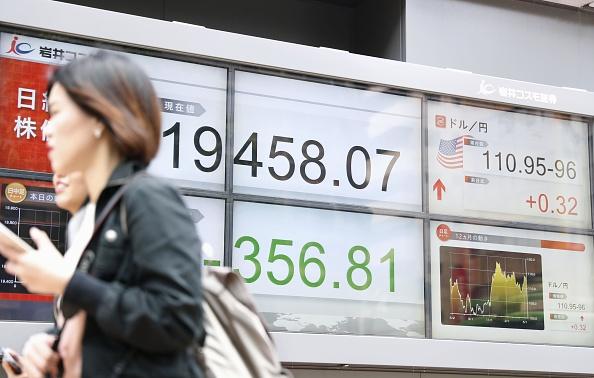 La Bolsa de Tokio tuvo comportamiento negativo por cuarta sesión