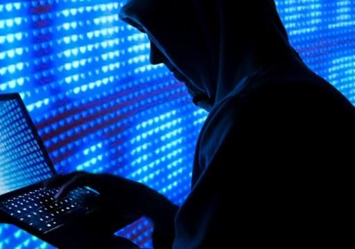 Sector patronal pide reforzar seguridad ante ataques cibernéticos