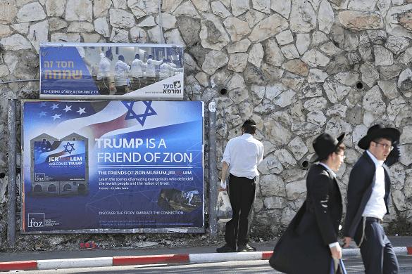 Melania le hizo 'el feo' a Donald Trump en Israel