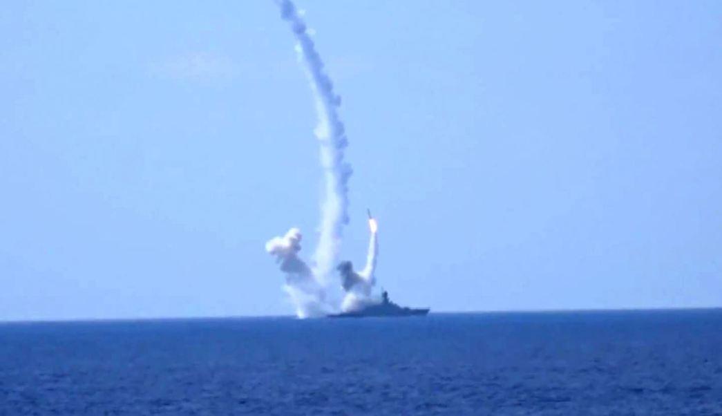 Ejército ruso, Rusia, Estado Islámico, Palmira, misiles, Siria
