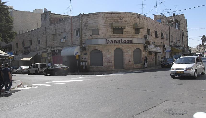 Negocios de palestinos en Cisjordania y Jerusalén amanecieron cerrados en una huelga general (EFE)