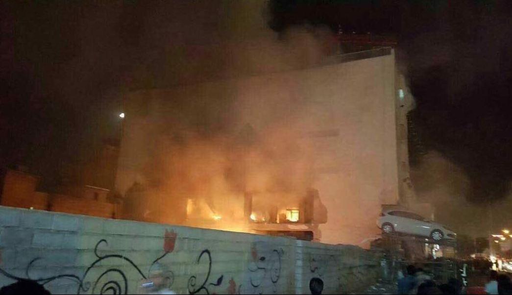 Explosión, Supermercado, heridos, hospitales, seguridad, investigaciones, causas
