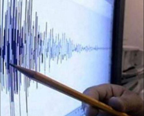 Sismo, Japón, Heridos, Magnitud, Daños, Vidrios, Tsunami