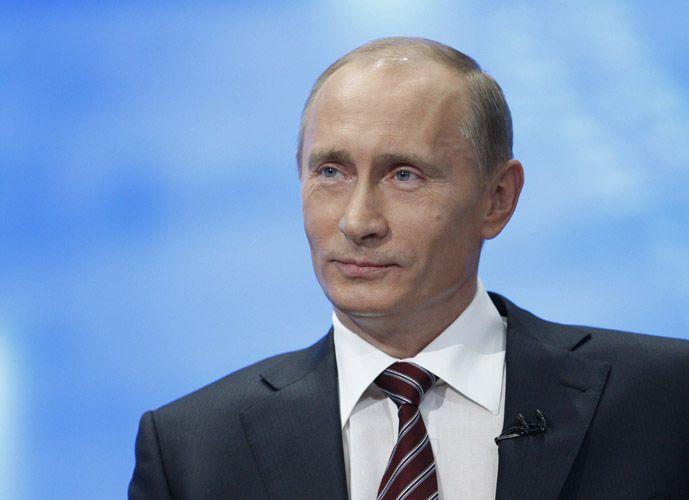 Trump Putin Rusia Injerencia Investigación Diplomacia